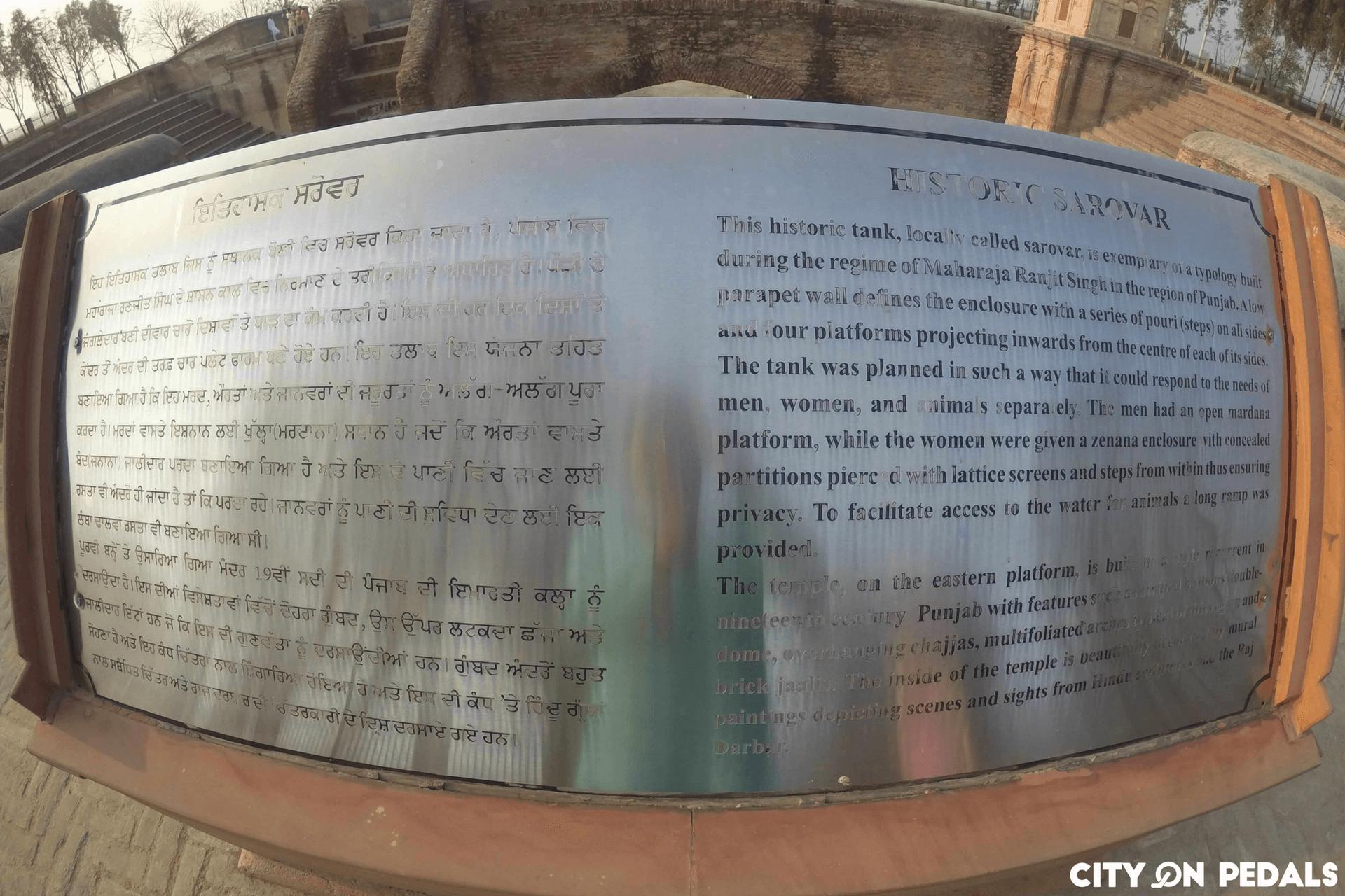 History of Pul Kanjari