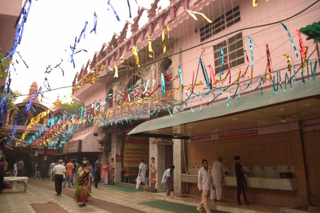 Mata Lal Devi Temple