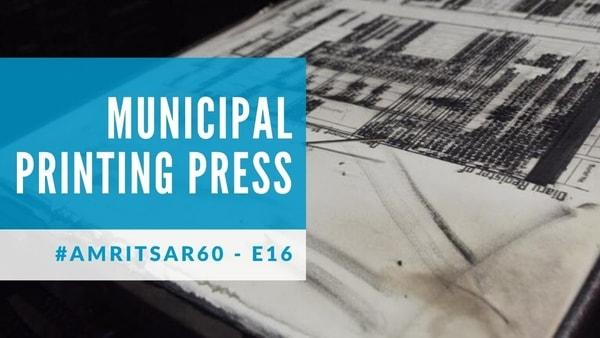 Municipal Printing Press