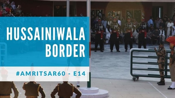 Hussainiwala Border